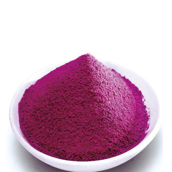 Best Price Organic Red Dragon Fruit Juice Powder Freeze Dried Pink Pitaya Extract pictures & photos