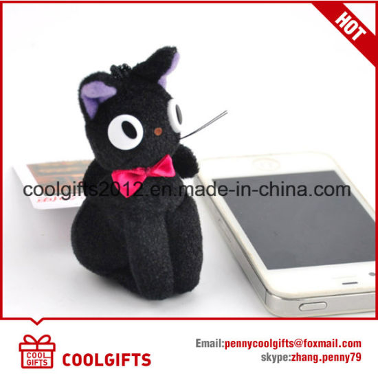 High Quality Mini Stuffed Cat Plush Toy Animal Keychain, Keyring pictures & photos