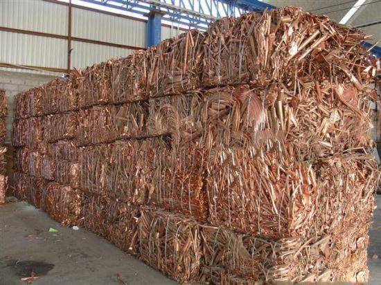 Factory Price Copper Wire Scrap/Copper Mill Berry 99.9%Min
