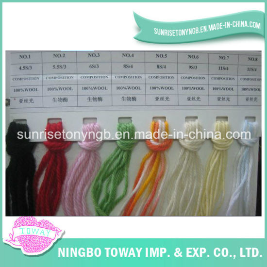 Wholesale Crochet Ring Spun Mercerizing Knitted Socks Acrylic Yarn pictures & photos