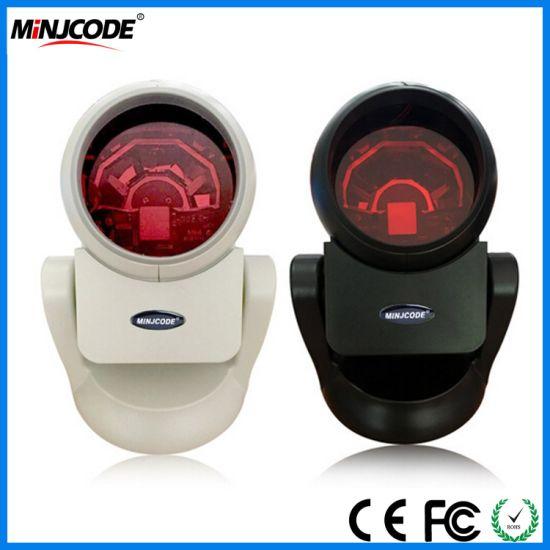 20 Lines Desktop Hand-Free Omnidirectional Barcode Scanner, High Speed 1120  Scans/Sec Barcode Reader, Mj9120