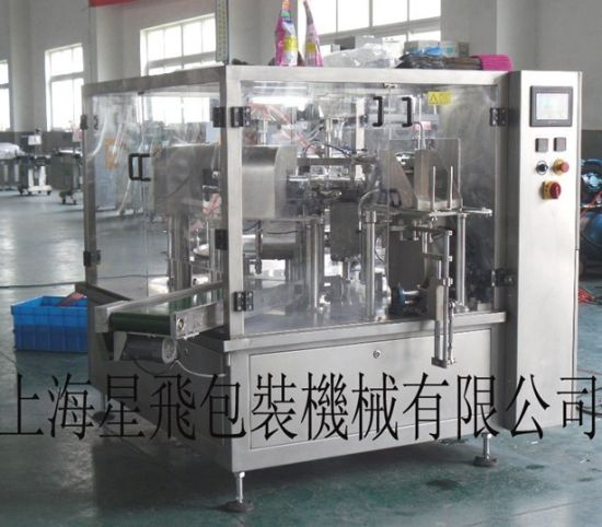 Stand up Pouch Packing Machine (XFG) pictures & photos