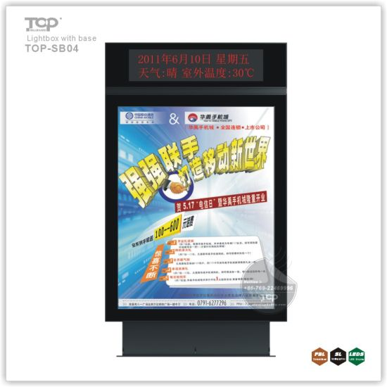 Aluminium Outdoor Two Side Scrolling Light Box Billboard with Base pictures & photos