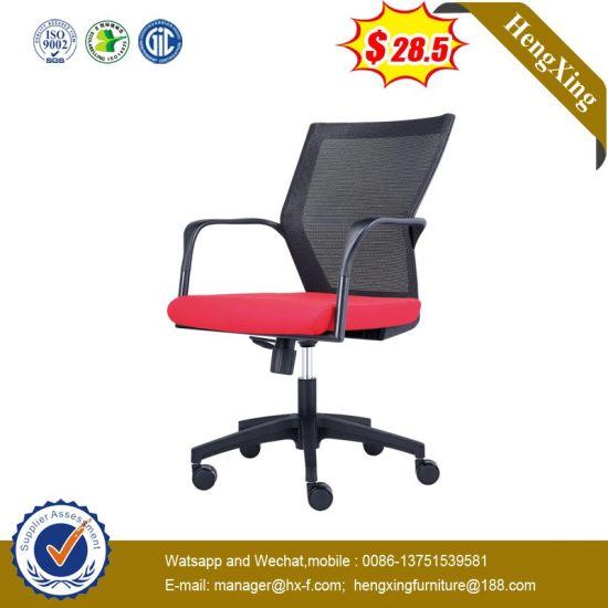 Office Mesh Swivel Staff School Student Modern Chair