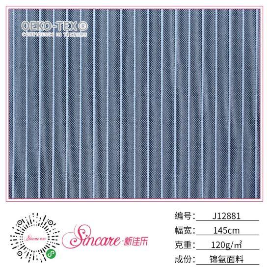 Stripe Jacquard Mesh Elastic Mesh Fabric