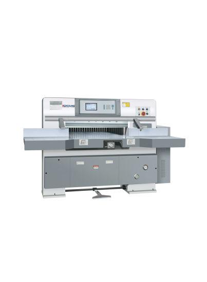Hydraulic Computerized Paper Cutter Machine