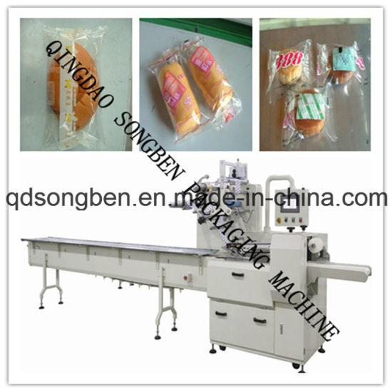 Biscuit/Cookie Packaging Machine (SFC 450)