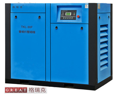 Energy Saving Direct Driven Rotary Screw Air Compressor pictures & photos