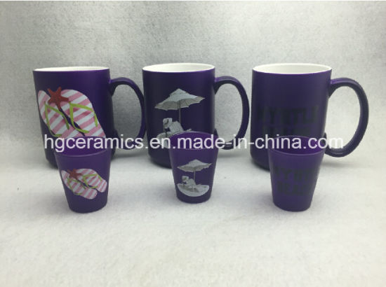 Spray Color Mug, Rainbow Color Mug, Promotional Mug Set pictures & photos