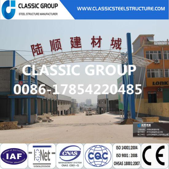 China Prefab Metal Barn Steel Frame Structure Warehouse/Workshop ...