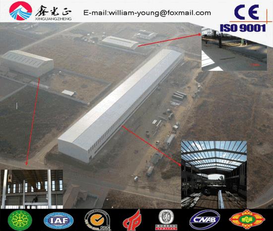 Built-up Steel Column Building Materials/Steel Structure Prefabricated Workshop, Warehouse (JW-16295)