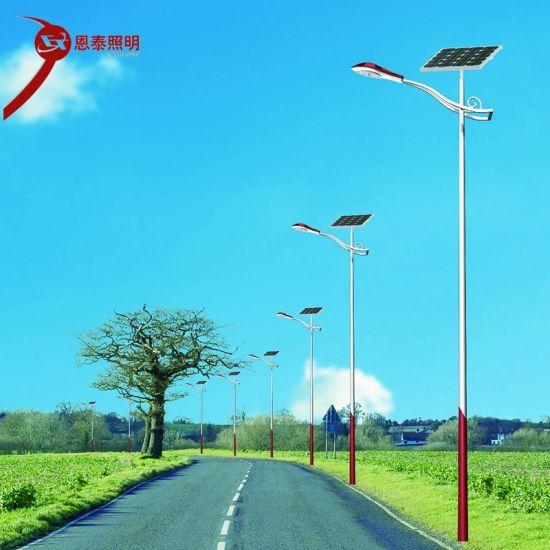 Outdoor High Efficiency Energy Saving Waterproof IP65 LED Solar Street Light with Panel