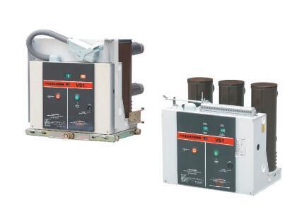 Vs1 Zn63A Indoor High Voltage Vacuum Circuit Breaker