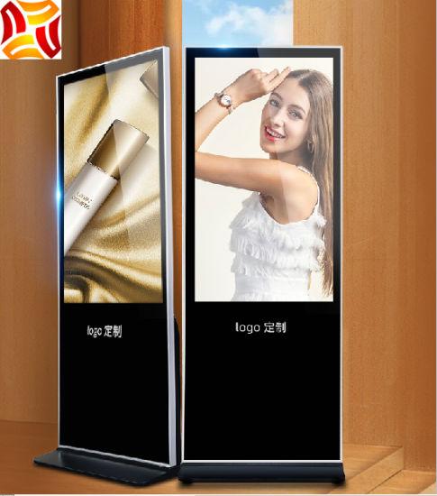 "55"" Inch Original Supply Stand Advertising Machine Player LCD Display"