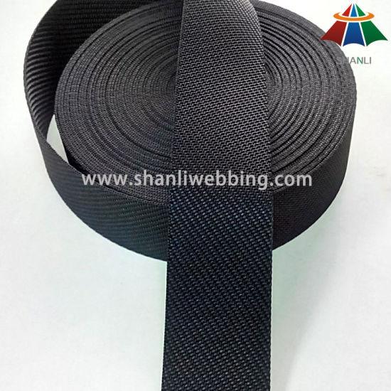 1.5 Inch Dark Blue Special Twill Nylon Webbing