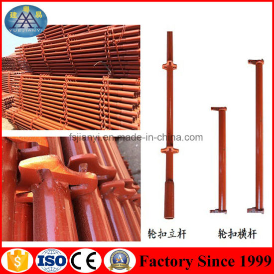 Self-Locked Heavy Duty Steel Quicklock Scaffolding pictures & photos