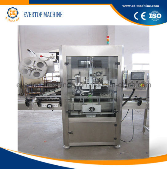 Automatic Hot Shrinking Bottle Sleeve Labeling Machine pictures & photos