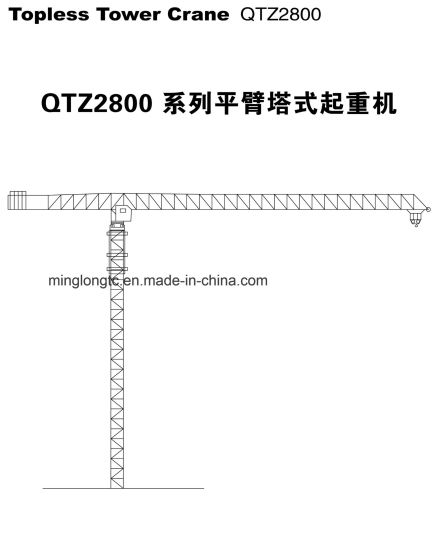 Qtz2800 Flat Top Tower Crane with Max. Capacity 140t