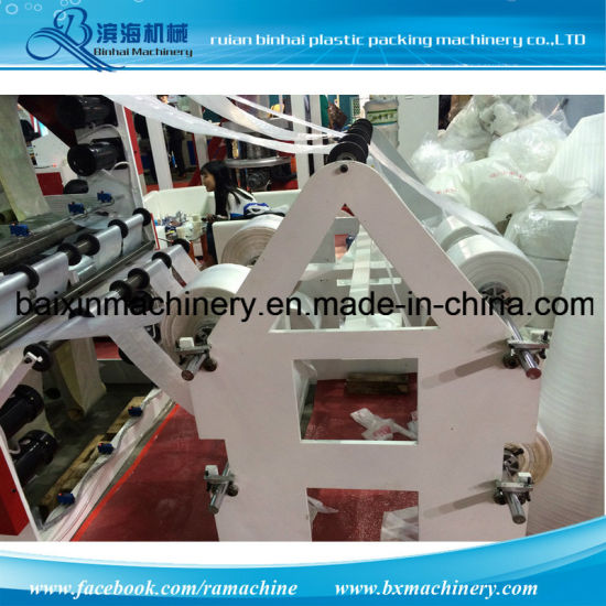 Automatic Plastic Bottom Sealing PE Bag Making Machine (BX-FQ) pictures & photos