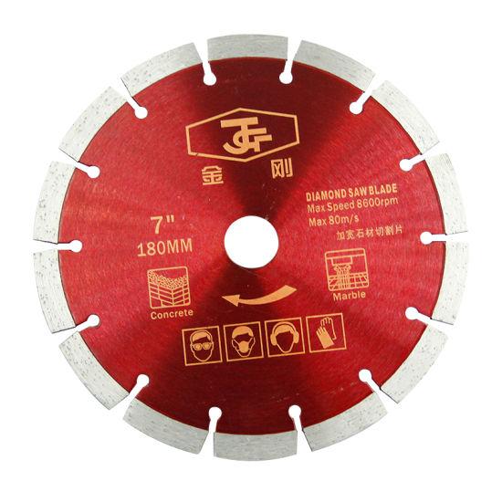 7 Inch Wholesale 180mm Segment Diamond Saw Blade for Cutting Concrete