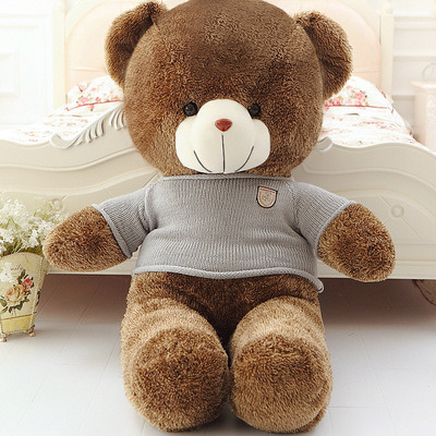 OEM Funny Seating Bear Plush Stuffed Toy