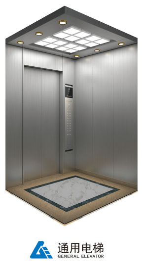 Passenger Lift Elevator with Low Price and High Quality