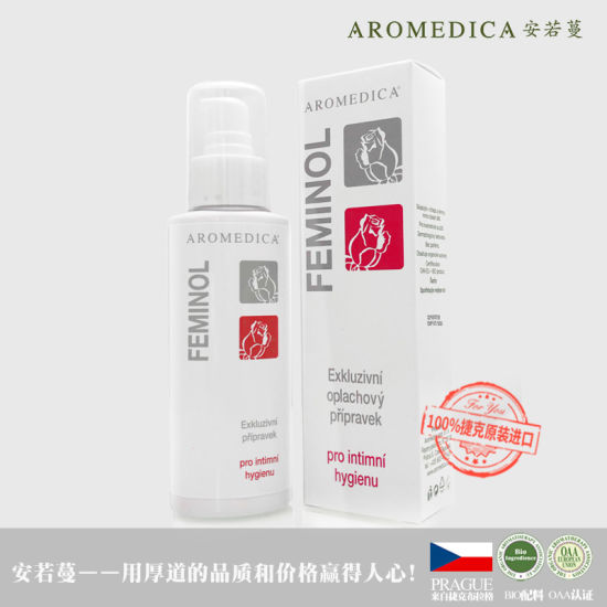 Private Parts Cleaning Health Cleaning Oil for Female and Male with Rose Oil.
