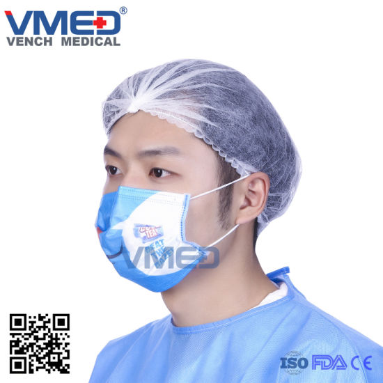 surgical mask printed