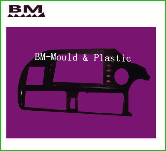 Automoible Parts