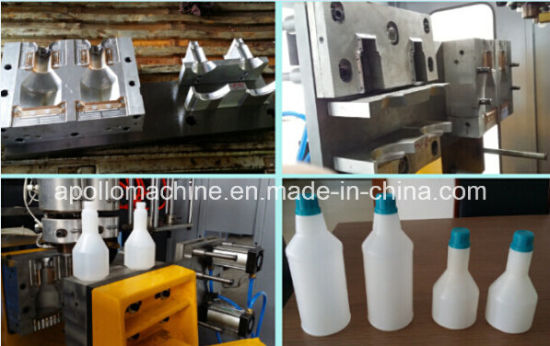 1L 2L 5L HDPE/PP Bottles Jars Jerry Cans Blow Molding Machine pictures & photos