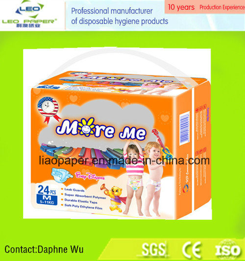 China OEM Disposable Baby Diaper pictures & photos