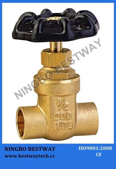 Copper Gate Valve for Water Meter (BW-G08)