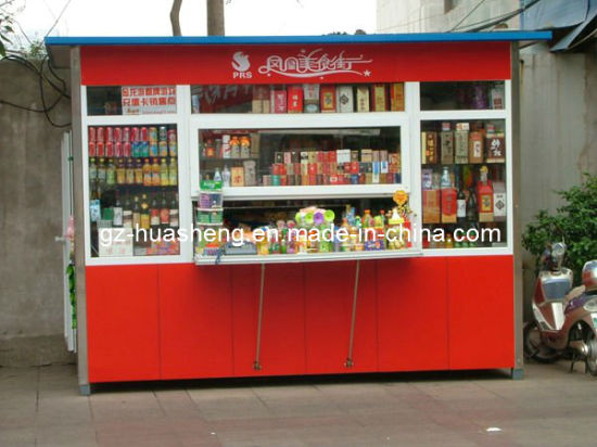 China Kiosk Booth for Outdoor Hs-006) - China Kiosk Booth, Newspaper