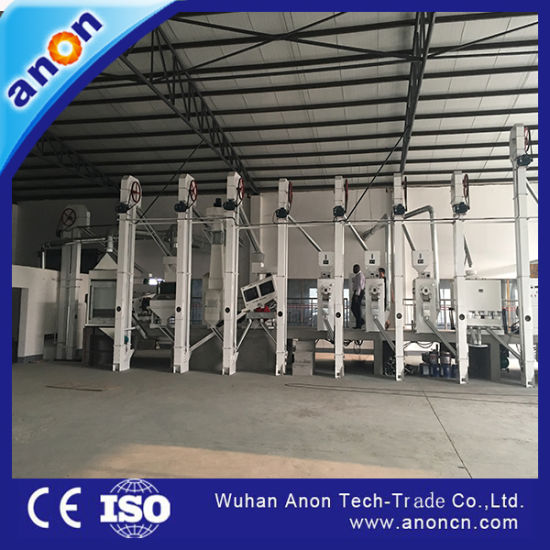 Anon Double Body Pneumatic Paddy Huller Rice Processing Plant