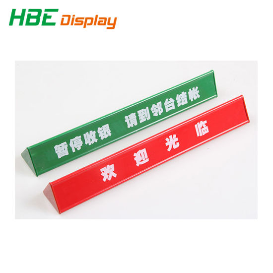 Supermarket Check out Counter Line Divider with Advertising Paper pictures & photos