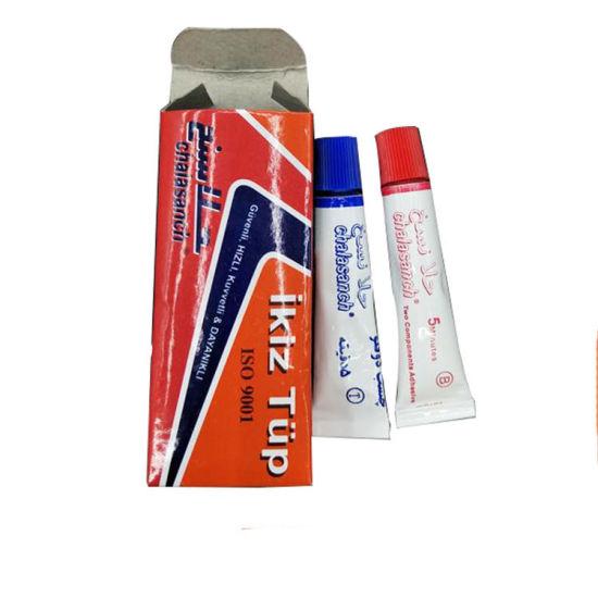 Flexible Super Ab Glue for Repairing Machine Metal Parts