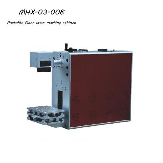 Manual Type Portable Fiber Laser Marking Machine Cabinet