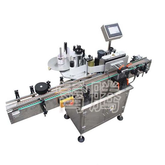Round/Square Bottle Automatic Ertical Labeling Machine for Essential Oil /Beverage/Vial Bottles