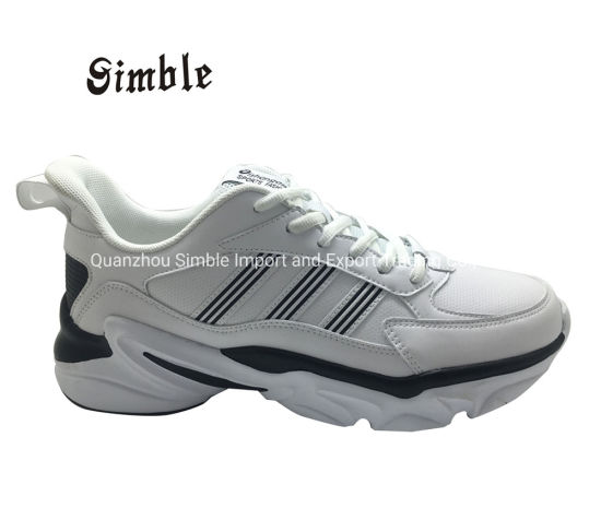 Men Sport Casual Shoes with White PU Upper and Lace