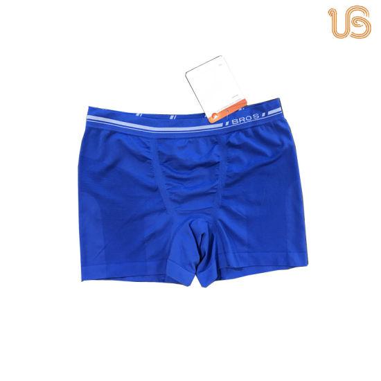Hot Sale Seamless Men's Underpants