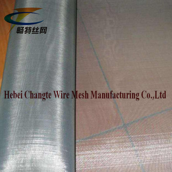 12 Mesh Plain Weave Stainless Steel Wire Mesh