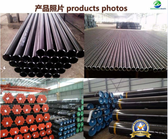 China API-5CT Seamless Steel OCTG Oiling & Casing Tubing