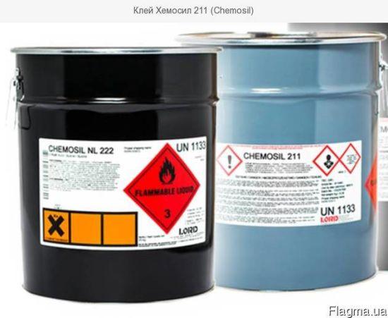 Primer Bonding Agent for NBR Elastomers Chemosil 211 Rubber Bonding Glue