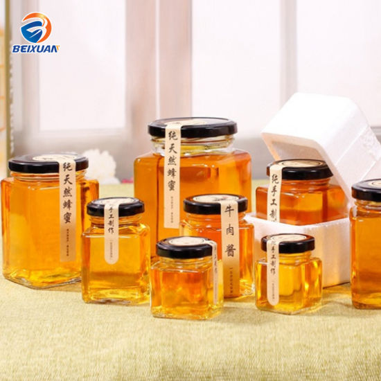 Square Glass Jar for Honey Jam Food Packaging pictures & photos