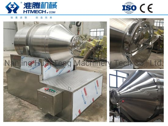 Two-Dimensional Stainless Steel Dry Powder Mixer