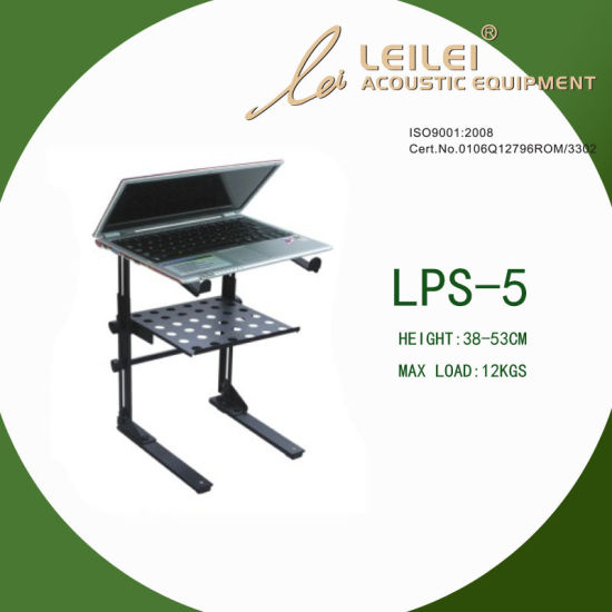 Foldable & Adjustable Laptop Stand (LPS5)