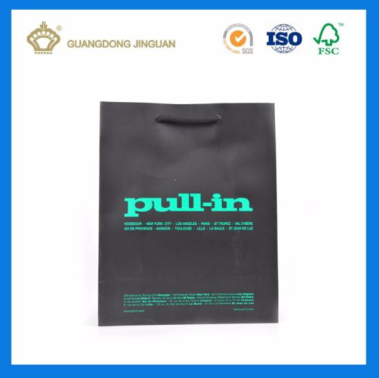 Luxury Famous Brand Gift Custom Printed Shopping Paper Bag (Wholesale Cheap Price) pictures & photos