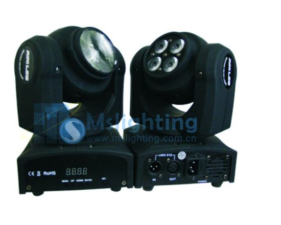 New Arrival 1*10W+4*10W RGBW 4in1 LED Beam Light