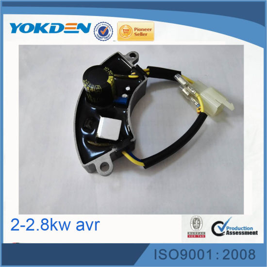 Gasoline Generator Spare Parts 2kw 3kw AVR pictures & photos