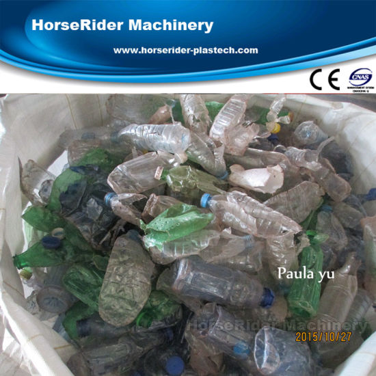 Efficient Recycling Plastic Machinery Pet Plastic Recycling Washing Machine